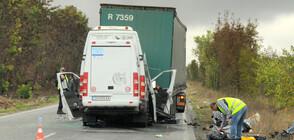 ОТНОВО ПРЕД ТЕМИДА: Апелативният съд решава за шофьора на тира от Лесово