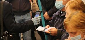 Засилват проверките за носене на маска в градския транспорт в София