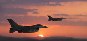 САЩ ще ни подарят два изтребителя F-16