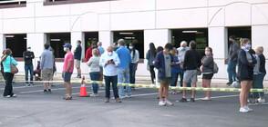 Безкрайни опашки се извиха пред урните за гласуване в САЩ
