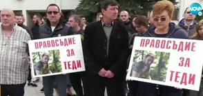 Близките на убит в дискотека протестираха пред съда
