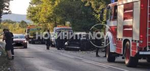 Жертва и двама ранени при челен удар между кола и камион (ВИДЕО+СНИМКИ)