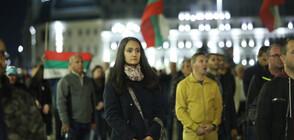 Недоволството в София премина без напрежение