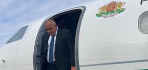 Премиерът Борисов пристигна в Брюксел