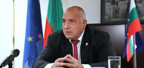 Борисов поднесе съболезнования по повод земетресението в Егейско море