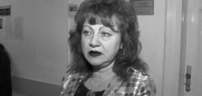 Лекарка от Враца и баща ѝ починаха от COVID-19