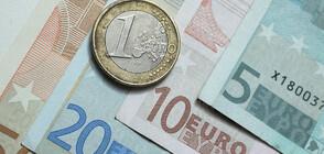 Българите - разделени за евентуалната смяна на лева с евро