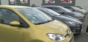 Събор с електрически автомобили се провежда в Стара Загора (ВИДЕО)