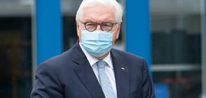 Президентът на Германия e под карантина