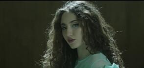 Сензацията Алма с нова песен (ВИДЕО)