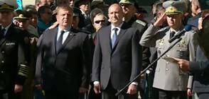 Тържество в чест на военните парашутисти в центъра на София (ВИДЕО)