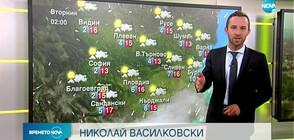 Прогноза за времето (19.10.2020 - обедна)