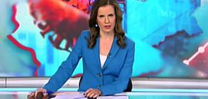 Новините на NOVA (19.10.2020 - обедна)