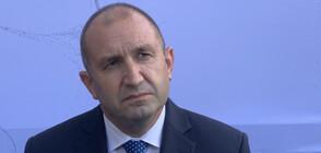 Изненадващо прекратиха посещението на Радев в Естония