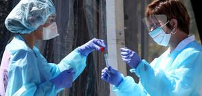 Москва започва масова ваксинация срещу COVID-19