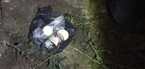 Хванаха служител на траурна агенция с близо 1 кг кокаин (СНИМКИ)
