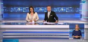 Новините на NOVA (19.10.2020 - централна)