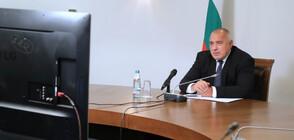 Борисов: Разчитаме на подкрепата на американските еврейски организации