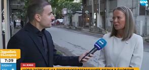 Какви ще бъдат новите ограничения заради COVID-19 в Пловдив?