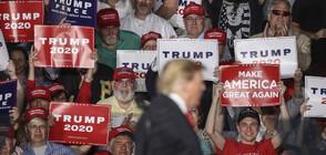 Щабът на Тръмп иска промяна в темите за дебата с Байдън