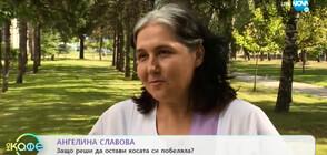 """Ангелина Славова - за белите коси на сестра Ненева и съпричастността в """"Откраднат живот: Антитела"""""""