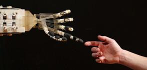 Роботите застрашават милиони работни места по света