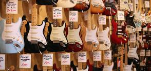 Продават на търг китари на Еди ван Хален