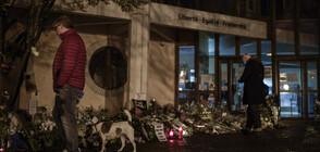 С мълчаливо шествие Франция отдаде почит на убития учител