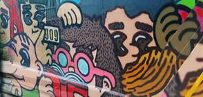 Кой изрисува шарен трамвай със сто лица в София? (ВИДЕО)