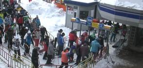 Затягат правилата за безопасност в ски курортите