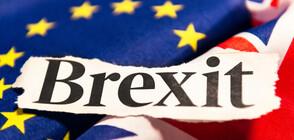 Лондон иска да продължи преговорите с Брюксел