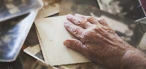 Силните нива на шум увеличават риска от деменция