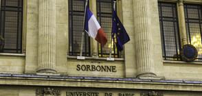 Изпратиха с държавни почести обезглавения френски учител (ВИДЕО+СНИМКИ)