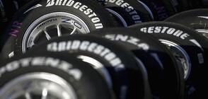 """""""НА ТВОЯ СТРАНА"""": Търговци предлагат износени гуми като здрави в интернет"""