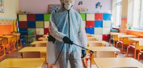 Коронавирусът влезе в 78 училища в София