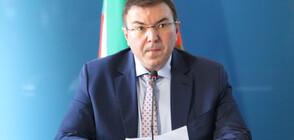 Здравният министър издаде нова заповед (ДОКУМЕНТ)