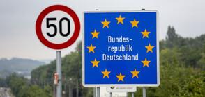 Германия въвежда мерки за пристигащи от 3 области на България
