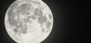 НАСА с вълнуващо откритие за Луната