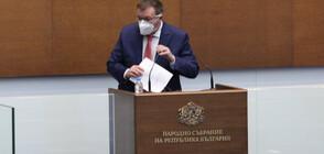 СПОР В ПАРЛАМЕНТА: БСП критикува, а здравният министър - отговаря