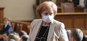 Менда Стоянова защити предложения държавен бюджет