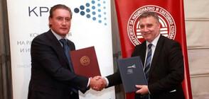 Домусчиев: Щастлив съм, че подписахме ново споразумение за сътрудничество с ректора на УНСС