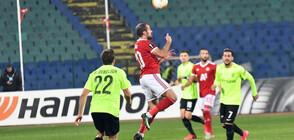 ЦСКА започна с поражение груповата фаза на Лига Европа (ВИДЕО+СНИМКИ)
