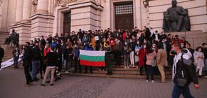 Как премина 106-тата вечер на протести в София?