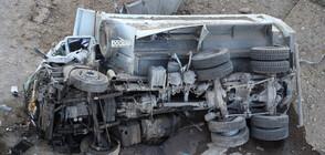 Защо се стигна до тежкия инцидент с камион на Аспаруховия мост?