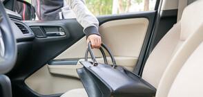 """""""ДРЪЖТЕ КРАДЕЦА"""": Отмъкнаха дамска чанта от кола пред детска градина"""