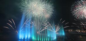"""ЗА """"ГИНЕС"""": Откриха най-големия фонтан в света (ВИДЕО)"""