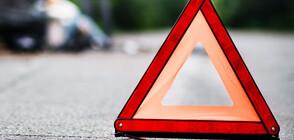 СДВР показа най-тежките катастрофи в София за 2020 година (ВИДЕО)