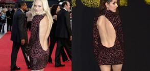 Звезди с еднакви рокли: Коя е по-красива? (ГАЛЕРИЯ)