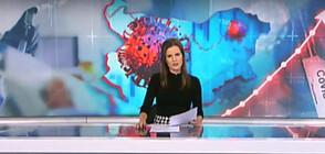 Новините на NOVA (23.10.2020 - следобедна)