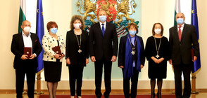 Президентът награди културни дейци с ордени